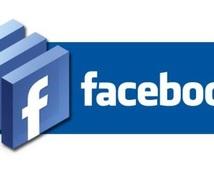 簡単な『Facebookポップ』作ります