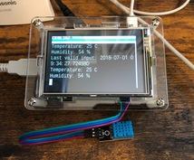 ラズベリーパイやマイコンのプログラムを作成します 手軽に周辺デバイスを制御したい方へ