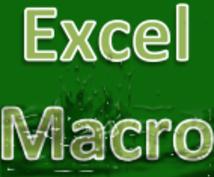 Excelマクロで業務簡素化をご提供致します 元SEが仕事の簡素化するお手伝い致します。