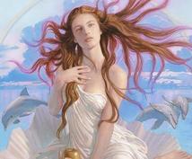 本場英国魔女公認♡恋愛儀式専用高等白魔術を行います ♡聖なる高等白魔術儀式♡大好きな人とラブラブ♡困難な恋も成就