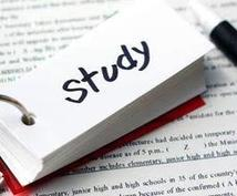 学割有 中高生の英語のカリキュラム作成します 夏休みで予復習したい方 家庭教師業で忙しい方