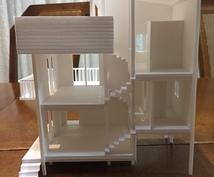 住宅の建築模型(白模型・スタディ模型)を製作します 建築イメージを効率よく伝えたいあなたへ