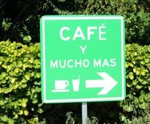 スペイン語を翻訳します