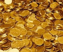 元金保証アフィリエイト元取れなければ全額返金します 元金保証アフィリエイト元取れなければ全額返金し
