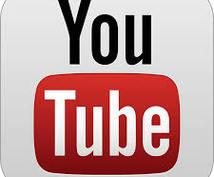 【無収益化】youtube+超豪華特典×4発です!稼ぐならココ。今だけ500円