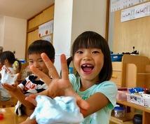 幼少期に行うべき教育のポイントをお伝いたします お子さまの教育・習い事等でお悩みの方必見!