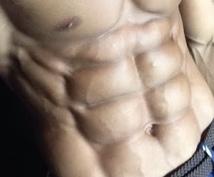 理想の体を作る食事とトレーニングの提案ます 太りやすい体なんて存在しません。