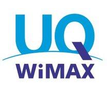 WiMAXのわからないこと教えます。