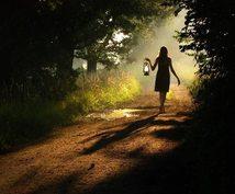 すべてのお悩みから解放されるお手伝いします マジックワークであなたの本心を見つけて、光に向かいましょう!