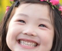 【希望はキレイ系?カワイイ系?】笑顔がキレイな子に育つ命名アドバイス