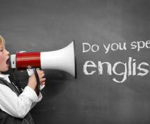 英会話、通訳同行致します。