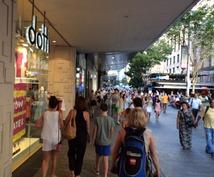 オーストラリアへ旅行、留学、ワーキングホリデー、就労、永住をお考えの方!