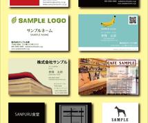 オリジナルの名刺、カードの制作します お仕事、お店、個人問わず様々な業種に対応します