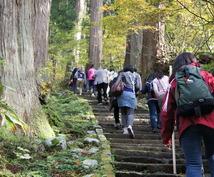山形県庄内地方の詳しい観光情報を提供します 庄内地方へ旅行をお考えの方へ失敗しない観光食事情報提供します