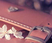 お財布の購入・使い始めに最適な日をお知らせします 金運をアップさせたい人にオススメ☆