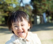 あなたのお子さんの意識を、遠隔気功で書き換えます 1位獲得商品☆【子育て】不登校・無気力・いじめなども対応