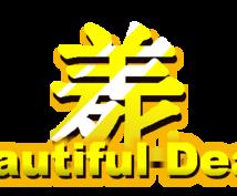 ホームページ用素材の制作(バナー、フッター、アイコン等)、競艇1場予想の提供をします。