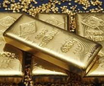豊穣の黄金光線エネルギー伝授します アチューメントにて豊かさを受け取って頂きます