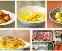 栄養満点!一週間使いきり連動レシピをご提供します 毎日の献立、買い出し、栄養など忙しくて手が回らない方へ