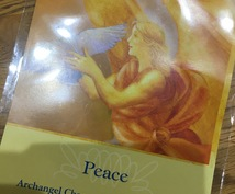 守護天使様からの自己ヒーリングの仕方をお伝えします 自分がどうあるべきか、どんな生き方をすれば良いか悩まれた方。