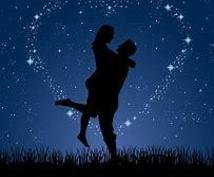 あなたの恋のアドバイザーになります ❤❤❤「恋」を諦めないで下さい!「恋」しましょう!❤❤❤