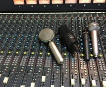 歌ってみた(スマホ録音OK!)のミックスします まわりと差をつけたい、ボカロP、DTMer、歌い手さんへ