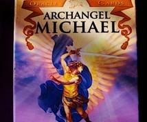 オラクルカードで天使のメッセージをお伝えします。ロマンスエンジェル追加