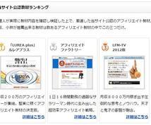 FC2ブログ専用!高機能なテンプレートを販売します SEO対策もバッチリ!ワードプレスが使えない人もこれで安心♪