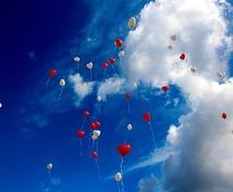 天使のオラクルカードからメッセージをお伝えします 癒し&励ましのメッセージがほしい方におすすめです。