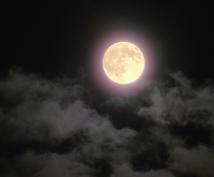 """満月の日にグループ遠隔ヒーリングをおこないます 17年.8.8 (火) """"山羊座""""の満月の日の夜に行います"""