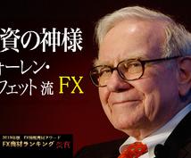 その情報間違ってますよ?FXの真実教えます 投資予想に「当たり屋」はいないのに何故「はずれ屋」はいるのか