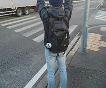ヒッチハイク【大阪〜福岡間】の記録をお渡しします 【旅好きなアナタに読んで欲しい。】