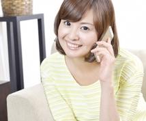 にほんごでおはなしします Let's talk in Japanese!