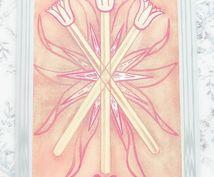 残り5名様限定★守護霊・守護天使リーディングします 貴方を見守る守護天使や守護霊からのメッセージをチャネリング★