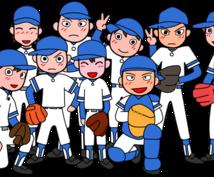 子供さんに野球指導します 野球をしたい子供さん一緒に楽しく野球しましょう。