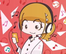 ネット上の音声、音楽、保存します ウェブ上から、音声を録音してスマホでききたい方に。