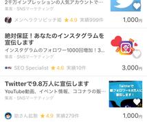 フォロワー10万人の人気アカウントで宣伝します 2千万インプレッションの人気アカウントで拡散(宣伝)します