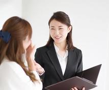 ベンチャー経営者がベンチャーに受かる対策をします 面接だけでなく、ベンチャーの実情などもお話できます。