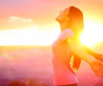 貴方だけの持つ美の力で最高の魅力を引き出します アーシングで魂の記憶に語り、自分だけの本当の美の姿を思い出す