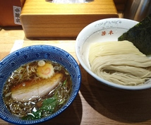 関東圏内での美味しいお店探し手伝います 安くて美味しいお店を探してる人へオススメ!