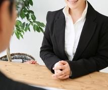 個人事業主専用のお困りごと1件相談になります 悩みをどこに相談したらいいのかわからない時におすすめ