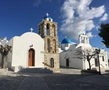 ギリシャ全土プライベートツアーを手配致します アテネからメテオラ・サントリーニ島、知られざるスポットまで!
