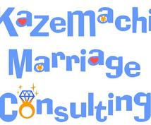 結婚に関する様々なお悩みに回答します 結婚・不倫・離婚にお悩みの方に