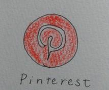 pinterestの使い方を教えます お洒落なアイデアを手に入れたいあなたへ