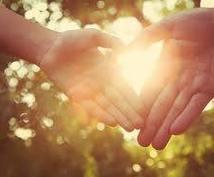 手相であなたの夢を叶えます 他人は変えられませんが、自分は変えられます!