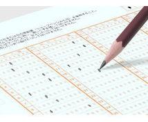 数学って難しい…にお答えします 受験生やテスト前の中高生にオススメ!