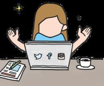 心を鷲づかみするブログ集客の3つの秘訣を教えます ブログを書くのがしんどい方へ。もっと楽に書けるようなります!