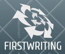 ブログ開設と執筆します 集客力向上、新事業を始める前に集客力対策を