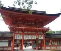 京都に関する記事を執筆します 地元民が知るローカル京都を知りたいあなたへ