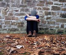 悩みを抱える方の心に寄り添い、傾聴します 死にたいほどつらい思いをしている方へ